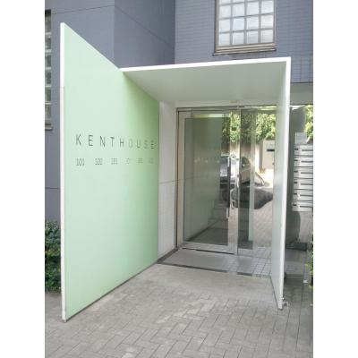 Kent House | Luxury rental housing and apartments in central